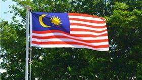 馬來西亞,大馬,國旗,外交(圖/Pixabay)