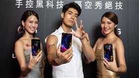 LG G8SThinQ,LG,G8S