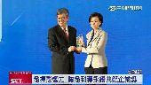 聯發科技 獲「永續典範企業」殊榮