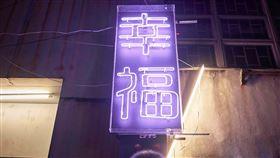 何蔚庭VR影片看著我  入選美國南方音樂節電影「幸福城市」導演何蔚庭首次嘗試的VR虛擬實境影片「看著我」,入選美國南方音樂節(SXSW),本片延續何蔚庭以往創作核心,探索「幸福」的本質。(高雄市電影館提供)中央社記者洪健倫傳真  109年2月6日