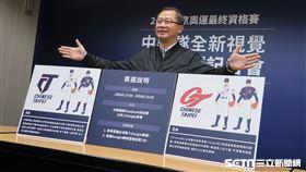 中華職棒會長吳志揚公布東京奧運最終資格賽(6搶1)中華隊新LOGO票選。(圖/記者王怡翔攝影)