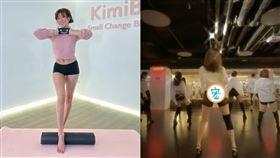 擁有精湛舞技的KIMIKO老師 翻攝IG臉書