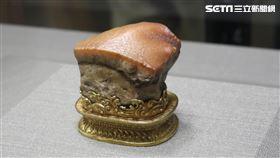 肉形石(邱建一提供)