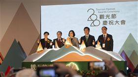 蔡英文總統7日出席「2020觀光節慶祝大會」。(圖/總統府提供)