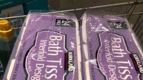 婆媽群組瘋傳「衛生紙漲價」!好市多秒被掃空 網怒譙無知(圖/翻攝自臉書)