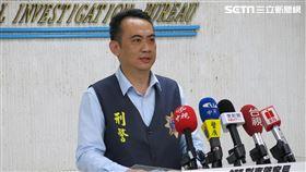 刑事局偵七大隊副大隊長徐釗斌說明案情(翻攝畫面)