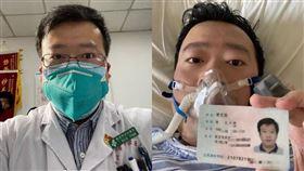 ▲「吹哨者」李文亮因感染武漢肺炎不幸逝世。(圖/翻攝自微博)