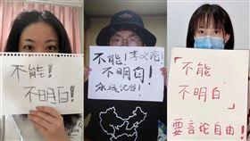 中國網友戴口罩自拍要求言論自由(圖/翻攝自臉書)
