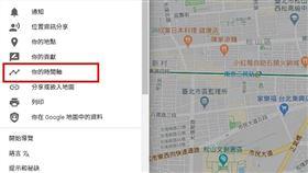 時間軸,公主郵輪,Google map,地圖,武漢肺炎(翻攝自Google map)