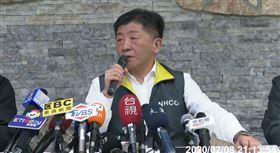 疾管署記者會,衛福部長陳時中。(圖/翻攝自YouTube)