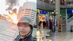 泰國槍擊案(圖/翻攝自Twitter)