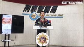 刑事局第二大隊第三隊長趙尚臻 記者李依璇攝影