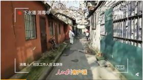 武漢市消毒