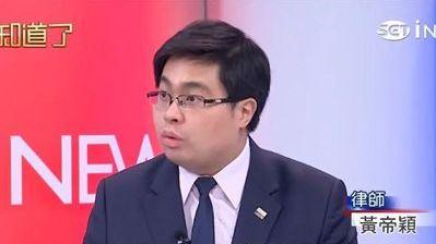 被誤冠「總統府發言人」 黃帝穎酸:中國媒體真的是製造業