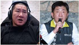 被陳時中感動 館長:台灣人亞洲最強悍民族。(組合圖/記者邱榮吉攝影、翻攝自YouTube)