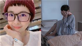 Pinko在29歲時罹患卵巢癌第3期,男友竟還在她化療期間偷吃。(圖/翻攝自Pinko的一千零一夜臉書)