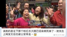 ▲網路上流傳廣州大媽染病過世,丈夫揭死訊疑遭逮捕的消息。(圖/翻攝telegram)