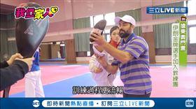 (業配)搶東奧門票!伊朗金牌選手加入教練團