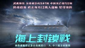 海巡署強調海上防疫升級(圖/翻攝自海巡署長室 Coast Guard臉書)
