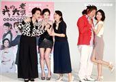 「我的大老婆」舞台劇演員王琄、許瑋甯、姚坤君、范乙霏、曾國城。(記者邱榮吉/攝影)