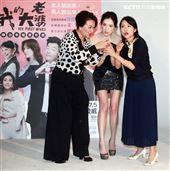 「我的大老婆」舞台劇演員王琄、許瑋甯、姚坤君。(記者邱榮吉/攝影)