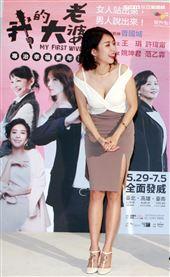 「我的大老婆」舞台劇演員范乙霏。(記者邱榮吉/攝影)