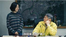 柯文哲與黃瀞瑩合體,宣導防疫。(圖/翻攝自柯文哲臉書)