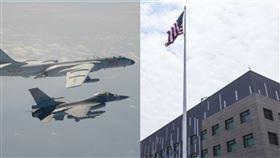(合成圖/資料照、國防部提供)AIT,共機