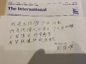 鑽石公主號確診病例暴增 台灣乘客求援