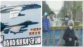 ▲蔡英文臉書、中國居民(組合圖,資料畫面)
