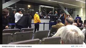 菲律賓突發「禁台令」長榮班機到機場旅客錯愕破口大罵(翻攝布萊N 機票達人)