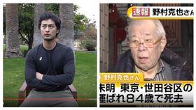 ▲達比修有悼念野村克也。(圖/翻攝自達比修有YouTube頻道、TBS NEWS)