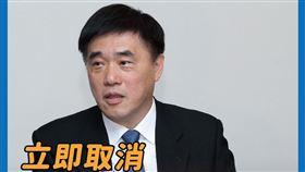 郝龍斌要求菲律賓政府取消台灣入境禁令。(圖/翻攝自郝龍斌臉書)