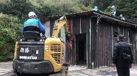 平溪山區鐵皮屋賭場  市府強制拆除