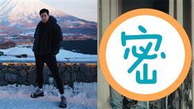 周興哲MV坐輪椅 照片提供:星空飛騰