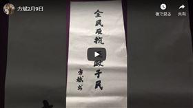 武漢市民,方斌,拍攝,反抗暴政,封城(youtube)