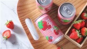 台啤,莓好,草莓,順口,限量,上市