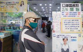武漢肺炎衝擊 GDP成長率下修(1)