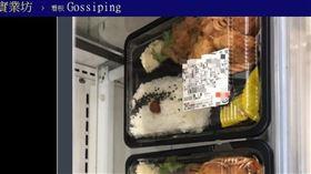 日本,超市,便當,售價,菜色,物價,炸雞 圖/翻攝PTT