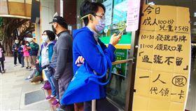 口罩實名制 北市排隊人變少口罩實名制6日上路後,民眾可憑健保卡到特約藥局購買口罩,台北市青島西路一家健保藥局10日在入口處附上大型紙卡說明,排隊民眾較前幾日略為減少。中央社記者施宗暉攝  109年2月10日