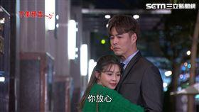 建華才剛擁抱哄完家雯,沒想到唯欣惡狠狠的站在旁邊。