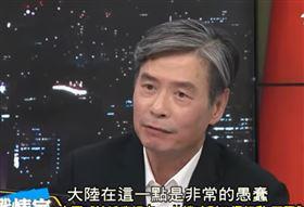 ▲國安會前秘書長金溥聰(圖/翻攝自YouTube)