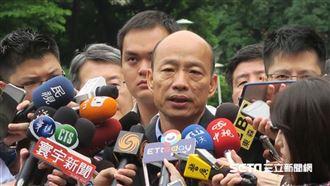 選後首出席行政院會 韓國瑜提3需求