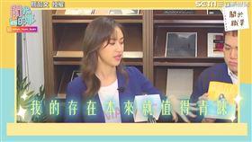 「我的存在本來就值得青睞」 吳姍儒曝當老師心路歷程