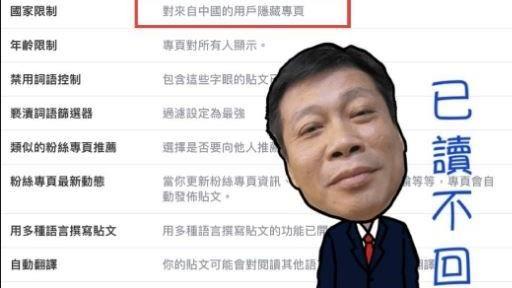 評陸疫情「感染恐飆上億」遭陸網友出征 高大成怒嗆:濠小