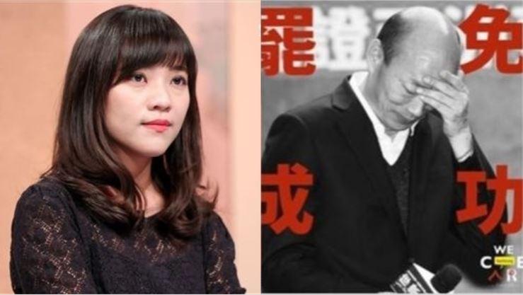韓國瑜分手快樂!白眼女神黃捷甜笑:就是高雄人最大的幸福 | 政治 | 三