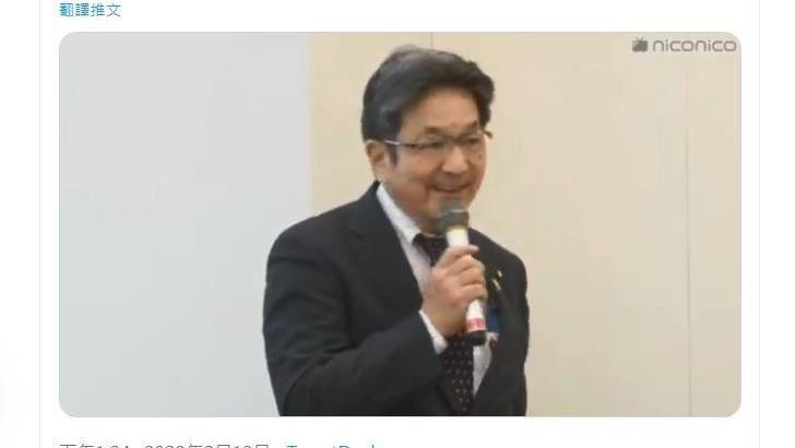 「我感冒咳嗽,但不是武漢肺炎喔」日本議員開玩笑被罵翻