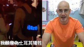 一個背包讓台灣在土耳其爆紅!吳鳳曝「台灣5大世界第一」(圖/翻攝自吳鳳Rifat YouTube)