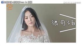新娘暴怒。(圖/台韓夫妻-熊啾啾Bear Ju 臉書授權)