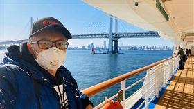 武漢肺炎,疫情,鑽石公主號,陳日昇,隔離。翻攝自臉書